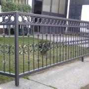 Kovane ograde